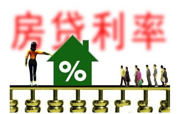 2019年房贷利率会降吗