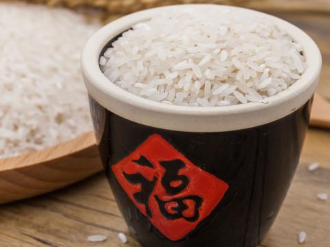 10粒米招财法