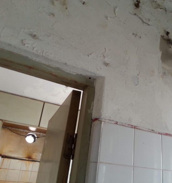 二手房装修拆旧费用