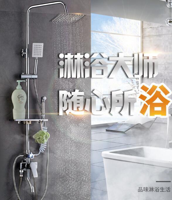 电热水器淋浴花洒安装