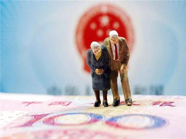养老金2035年将耗尽是真的吗 养老金为什么会
