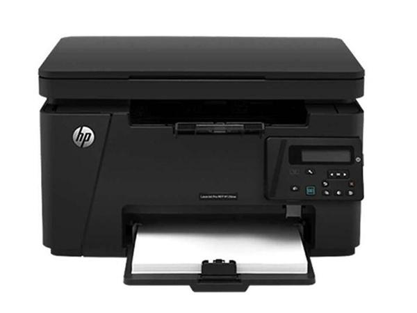 2019家用学生打印机