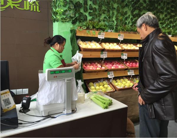 杭州生鲜超市装修