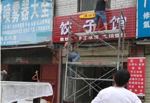 杭州门面装修多少钱