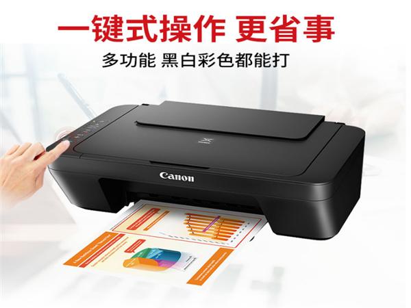 适合学生使用的打印机