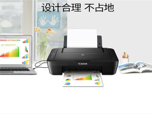 学生需要买打印机吗