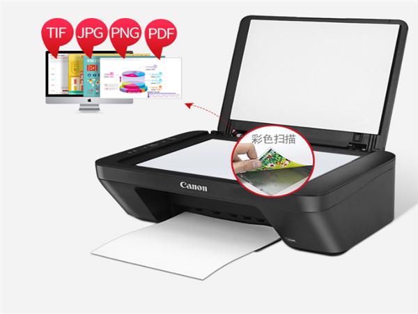 打印机怎么用步骤