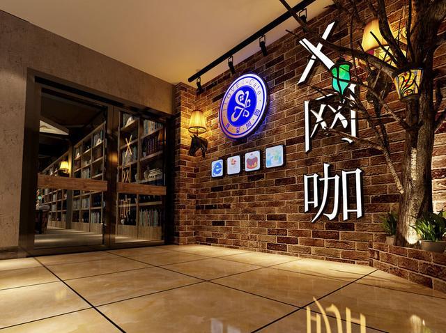 上海网咖装修