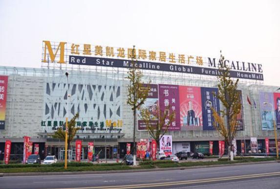 淮安清河区建材市场