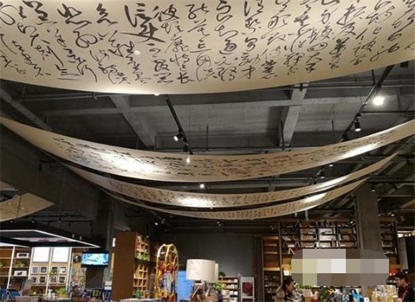 杭州书店装修设计要点