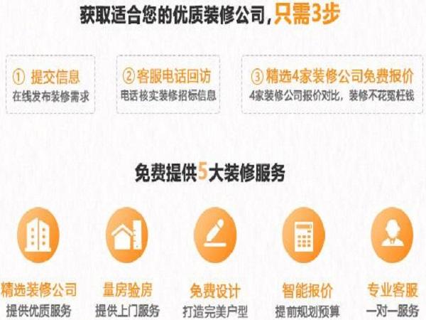 徐州比较靠谱的装修公司推荐