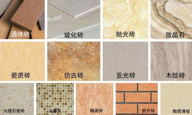 卫生间防滑瓷砖