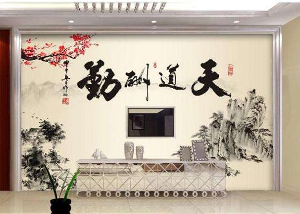 电视背景墙墙画效果图3