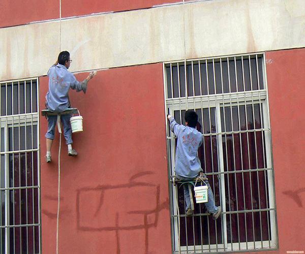 外墙漏水用什么材料好