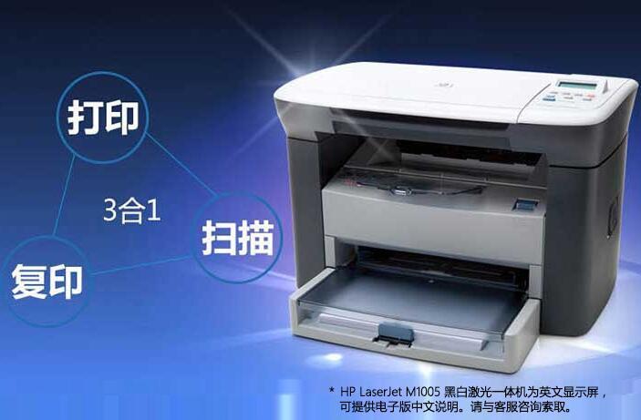 惠普学生打印机多少钱