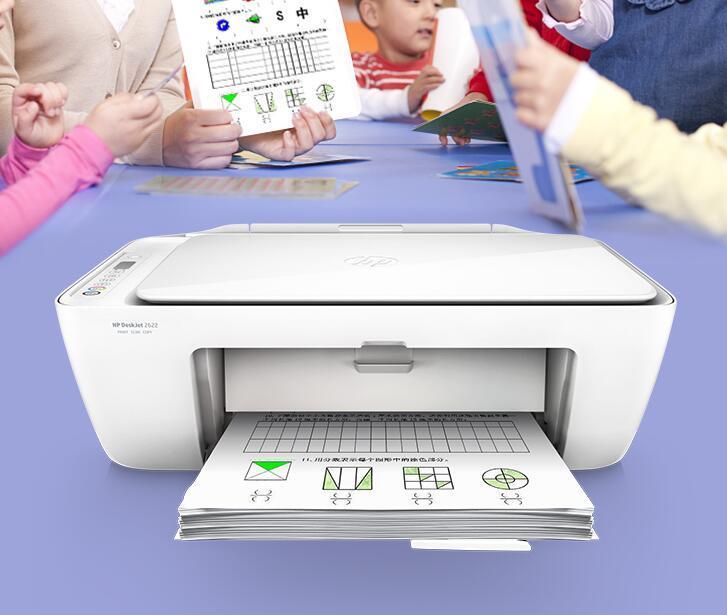 学生打印机多少钱