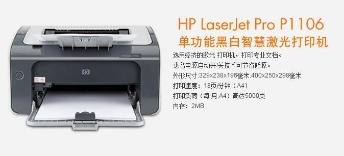 打印机多少钱