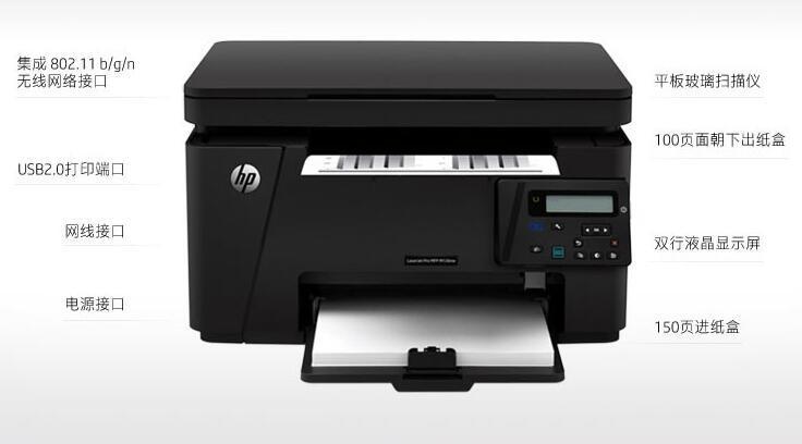 惠普打印机多少钱