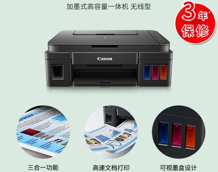 学生打印机品牌