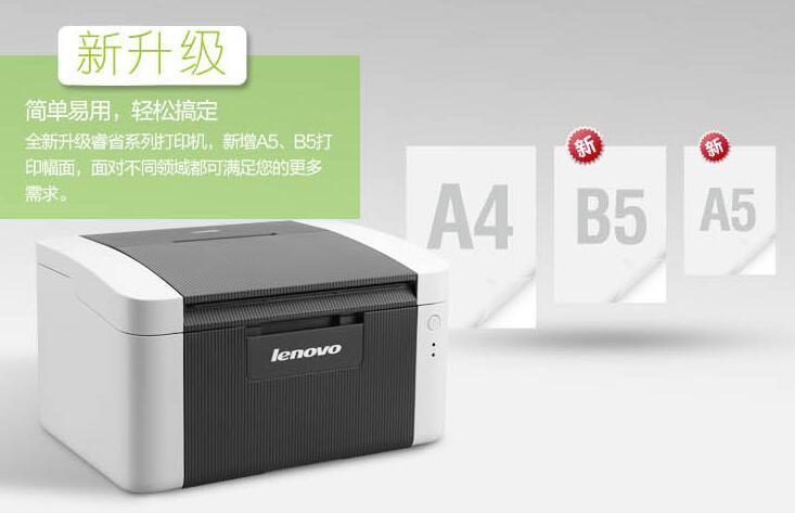 打印机品牌的推荐