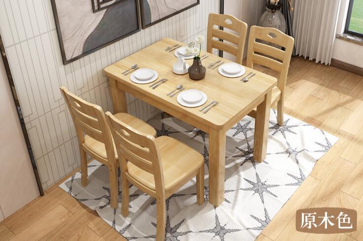 实木餐桌如何选购