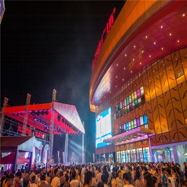 2019年11月开业黄道吉日查询