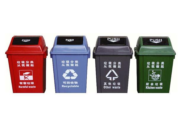 分类垃圾桶有几种