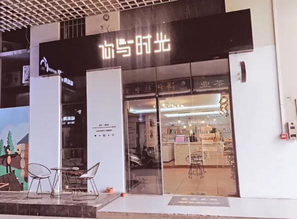 南宁40平店面装修案例