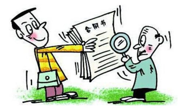 上海家庭装修合同怎么看