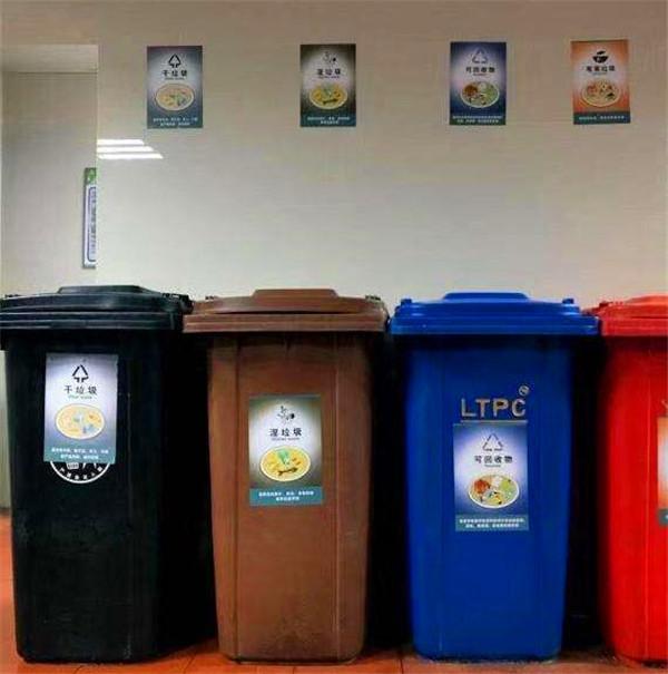 干垃圾和湿垃圾的区别