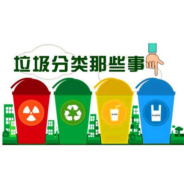 干垃圾和湿垃圾有哪些