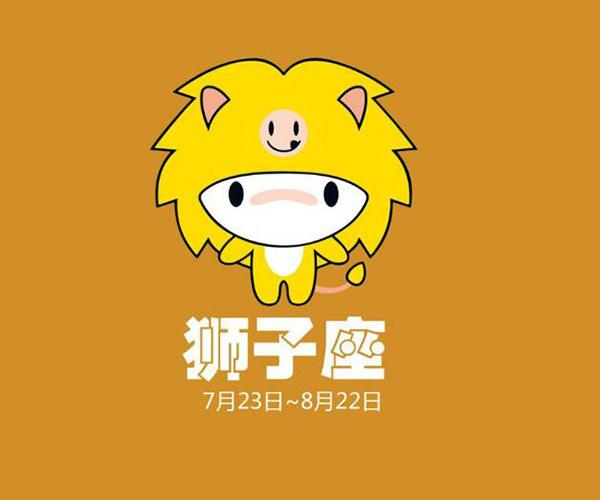 狮子座和什么座最配