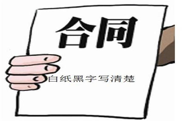 惠陽知名裝修公司
