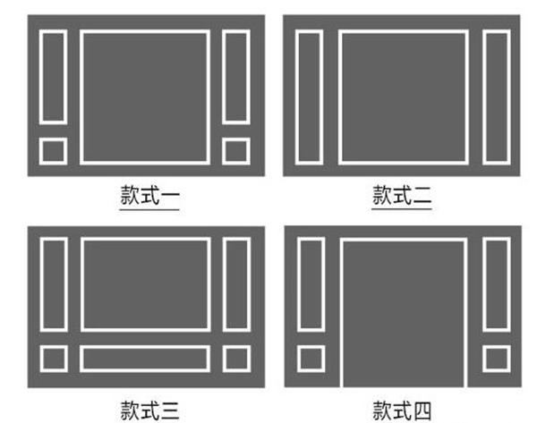 石膏线电视墙结构图