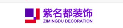 扬州紫名都装饰