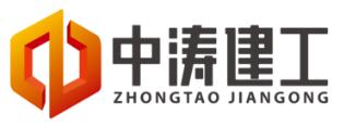天津排名前十装饰公司:中涛建工