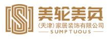 天津排名前十装饰公司:美轮美奂装饰