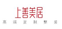 天津排名前十装饰公司:上善美居装饰