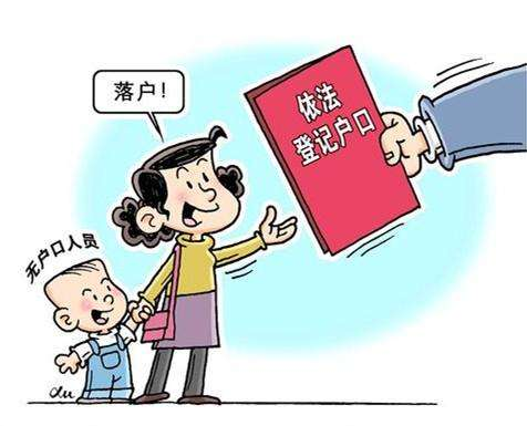 上海积分落户申请流程