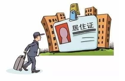 2019上海落户政策