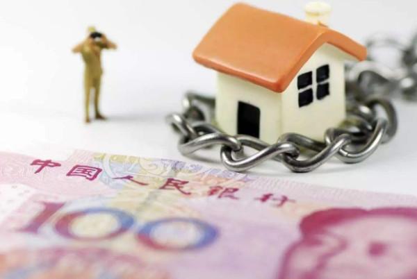 按揭买房什么时候能拿房产证