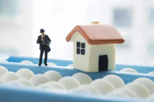 按揭买房需要注意什么