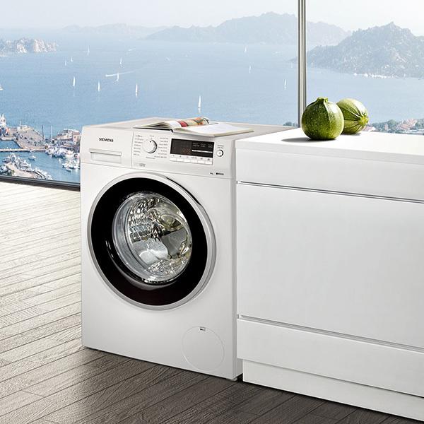 洗衣机脱水性能好的品牌