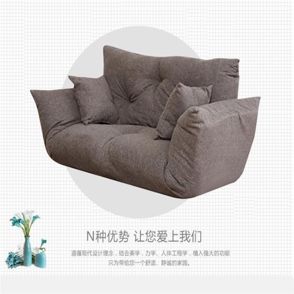 小户型沙发价格