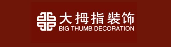 张家港大拇指装饰