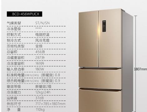 美菱冰箱好不好