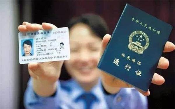 福州办港澳通行证材料有哪些