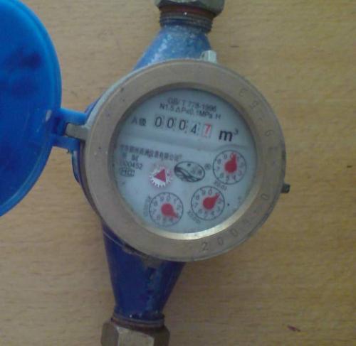 数字水表怎么看吨数