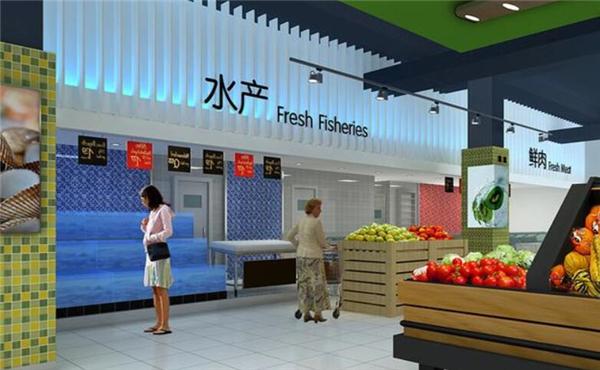 西安超市水产区装修效果图