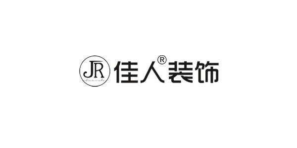 秦皇島婚房裝修公司排名